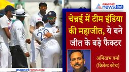 India Vs England 2nd Test  India beat England by 317 runs KPV