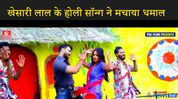 Bhojpuri Superstar Khesari Lal Yadav's new holi song take internet to storm kpv