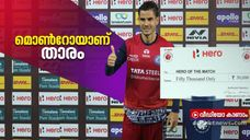 aitor monroy awarded hero of the match for mid field brilliance