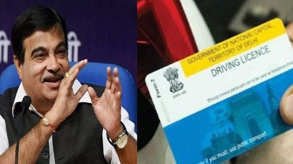 Driving license 18 facilities is online verification through Aadhar Card MJA