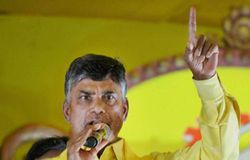 Cm chandrababu naidu tour in westgodavari district