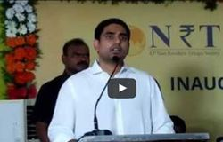 Nara Lokesh launches 7 IT companies in Vijayawada promises 440 jobs