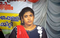 Chintha Jerome