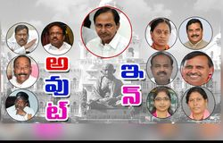 KCR to effect cabinet reshuffle and a woman likely to get a berth
