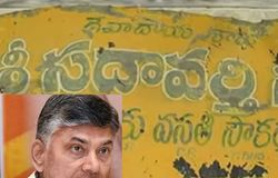 Ycp mla alla put naidu in embarrassing situation in sadavarti lands auction issue
