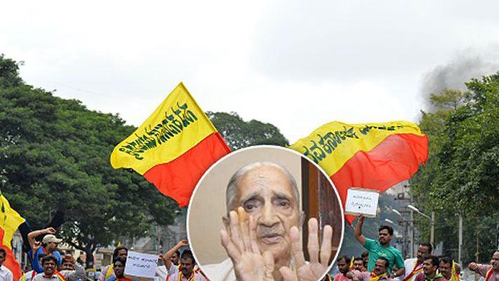 Karnataka Rajyotsava Ignored by the state Kannada flag creators wife lives in abject poverty