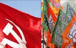 Flags of BJP and CPM