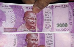 Fake Rs 2000 notes of Children Bank of India dispensed from SBI ATM in Delhi