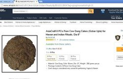 amazon to sell cow dung cakes online