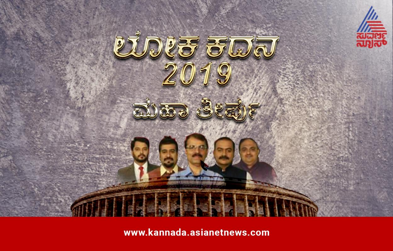 Suvarna News: Kannada News, Karnataka News, Online Kannada News